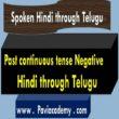 Past continuous tense Negative Hindi through Telugu – తెలుగు వివరణతో – హిందీ వ్యాకరణము - స్పోకెన్ హిందీ తెలుగు లో paviacademy.com ద్వారా నేర్చుకొండి - Paviacademy