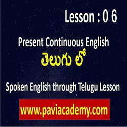 Present Continuous Tense – Spoken English through Telugu - తెలుగు వివరణతో - స్పోకెన్ ఇంగ్లీష్ – వ్యాకరణము తెలుగు లో paviacademy.com ద్వారా నేర్చుకొండి