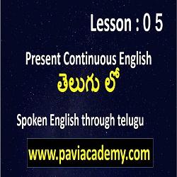 Present Continuous Tense , Spoken English through Telugu , Spoken English from Telugu , Learn Spoken English to Telugu , www.paviacademy.com