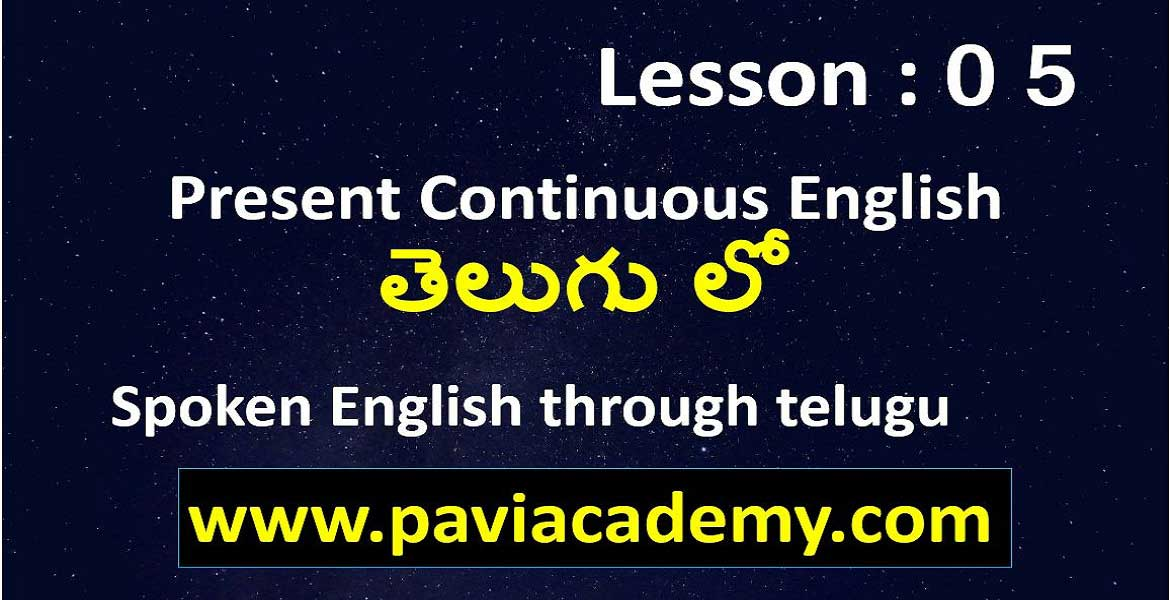 Present Continuous Tense , Spoken English through Telugu , Spoken English from Telugu , Learn Spoken English to Telugu , www.paviacademy.com