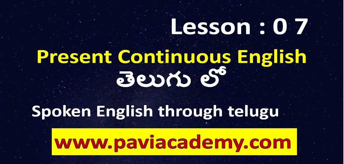 Present Continuous Tense ,Learn Spoken English through Telugu , English Speaking Through Telugu Language  , www.paviacademy.com