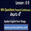 Present Continuous Tense questions ǁ Spoken English to Telugu - తెలుగు లో సులువుగా - స్పోకెన్ ఇంగ్లీష్ – వ్యాకరణము paviacademy.com ద్వారా నేర్చుకొండి .