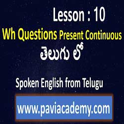 Present Continuous questions ǁ Spoken English from Telugu - తెలుగు లో సులువుగా - స్పోకెన్ ఇంగ్లీష్ – వ్యాకరణము paviacademy.com ద్వారా నేర్చుకొండి .