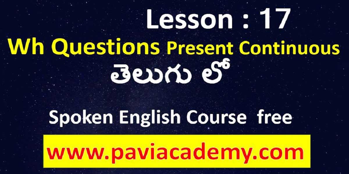 spoken english course free ǁ Spoken English from Telugu - తెలుగు లో సులువుగా- స్పోకెన్ ఇంగ్లీష్ –వ్యాకరణము paviacademy.com ద్వారా నేర్చుకొండి.