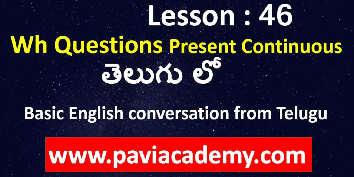 Basic English conversation from Telugu І Spoken English from Telugu І Present Continuous questions І Spoken English from Telugu І www.paviacademy.com