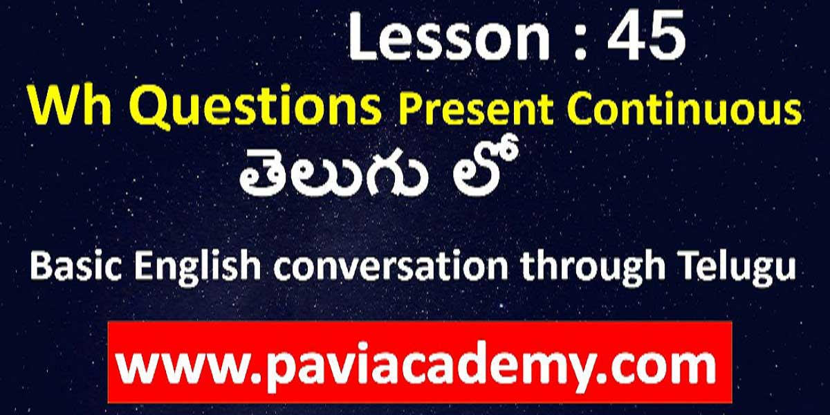 Basic English conversation through Telugu І Spoken English from Telugu І Present Continuous questions І Spoken English from Telugu І www.paviacademy.com