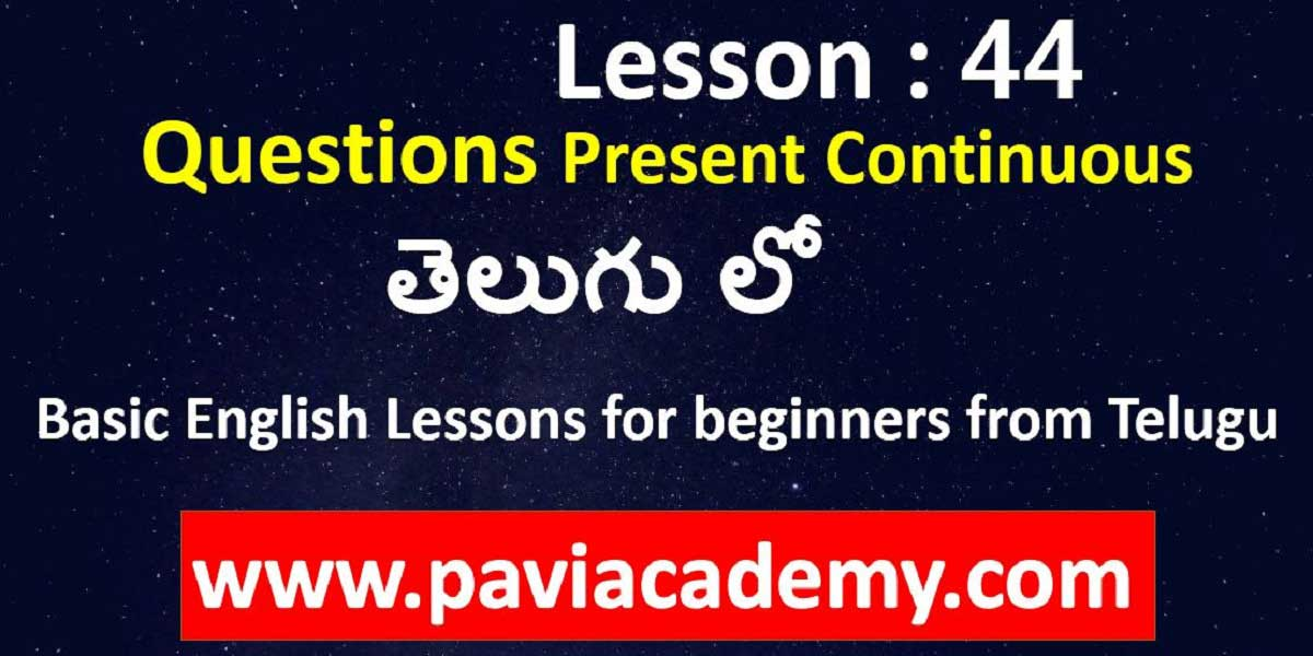 Basic English Lessons for beginners from Telugu І spoken English to Telugu І Spoken English to Telugu І Present Continuous questions І www.paviacademy.com