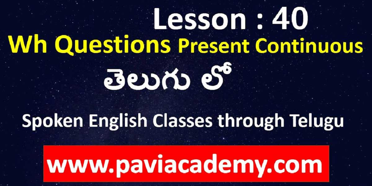 Spoken English classes through Telugu І wh questions І Spoken English from Telugu І Spoken English through Telugu І తెలుగు లో – www.paviacademy.com