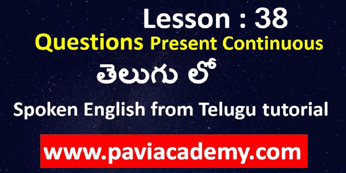 Spoken English from Telugu tutorial І Spoken English to Telugu І తెలుగు І Spoken English from Telugu І І Spoken English through Telugu – www.paviacademy.com