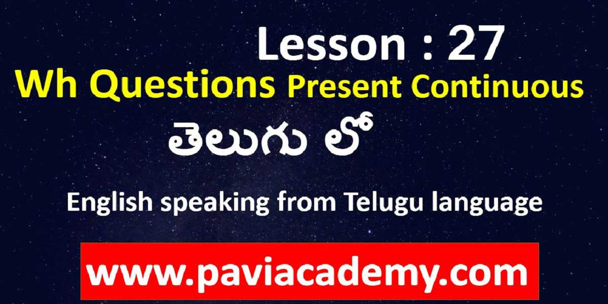 English speaking from Telugu language І Spoken English from Telugu І Spoken English through Telugu І wh questions present continuous from English to Telugu
