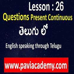 English speaking through Telugu І Spoken English through Telugu І Spoken English in Telugu І Spoken English from Telugu І wh questions Present Continuous