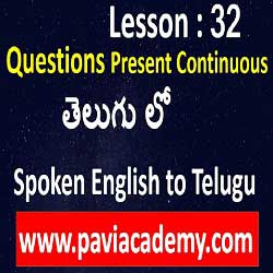 English to Telugu speaking І spoken English to Telugu - తెలుగు లో సులువుగా - స్పోకెన్ ఇంగ్లీష్ – వ్యాకరణము paviacademy.com ద్వారా నేర్చుకొండి .