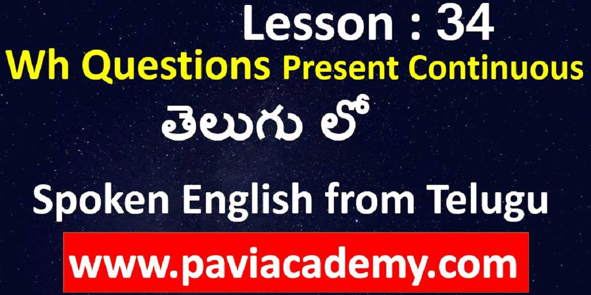 English to Telugu translation І Spoken English from Telugu І Spoken English through Telugu І Spoken English to Telugu - తెలుగులో – www.PaviAcademy.com