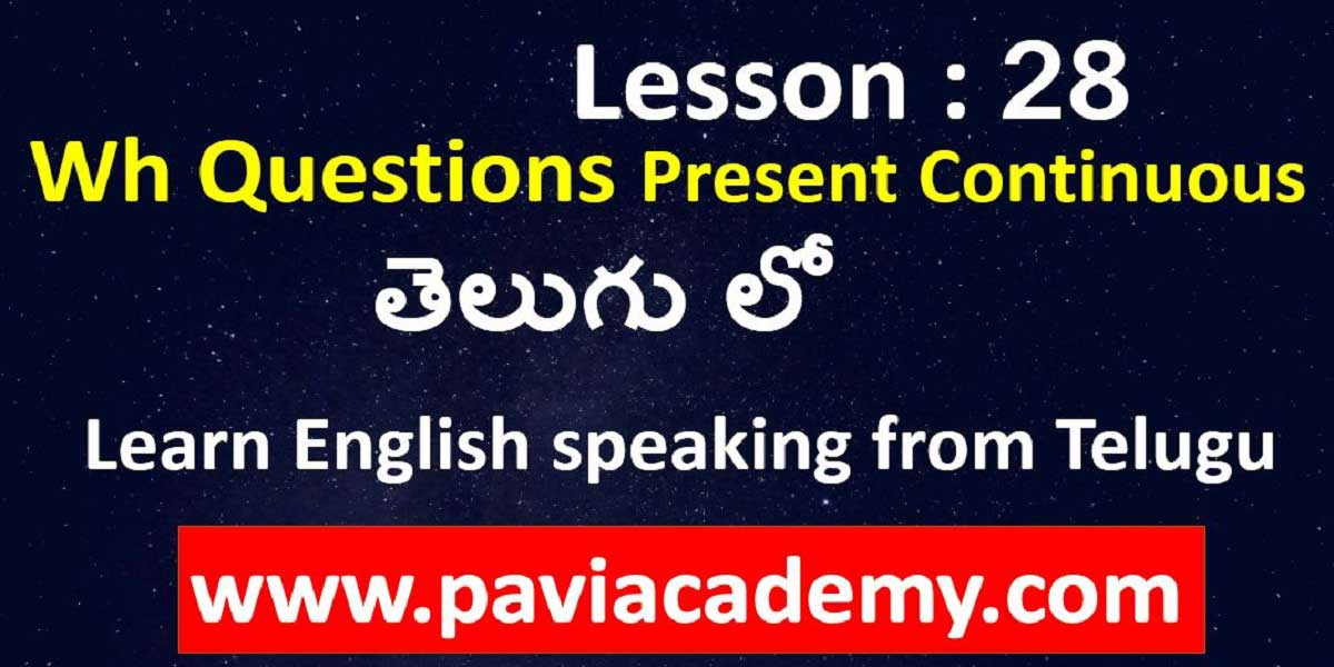 learn english speaking from telugu І Spoken English from Telugu І Spoken English through Telugu І Spoken English in Telugu І Spoken English to Telugu