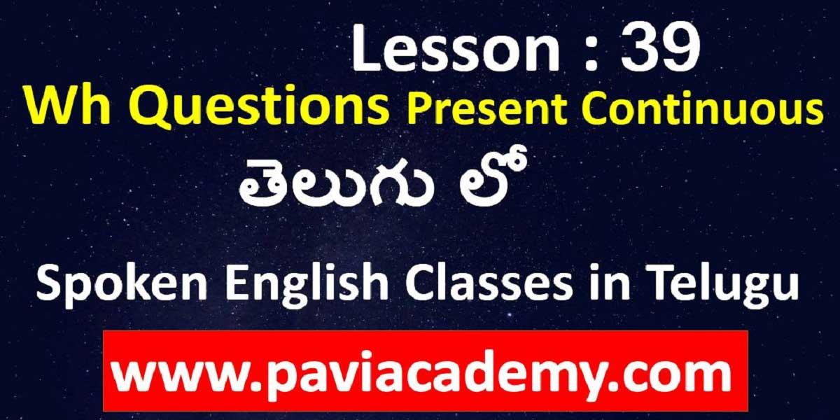 spoken english classes in telugu І wh question І Spoken English from Telugu І Spoken English through Telugu І Spoken English to Telugu – www.paviacademy.com