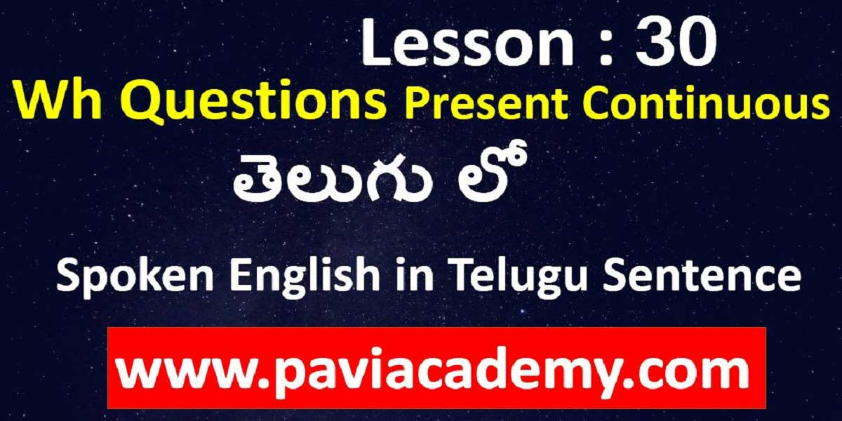 spoken english in telugu sentence І Spoken English from Telugu І Spoken English through Telugu І Spoken English to Telugu І wh questions Present Continuous - PaviAcademy
