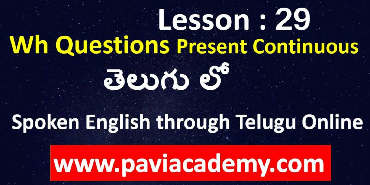 spoken english through telugu online І Spoken English from Telugu І Spoken English in Telugu І Spoken English through Telugu І Spoken English to Telugu