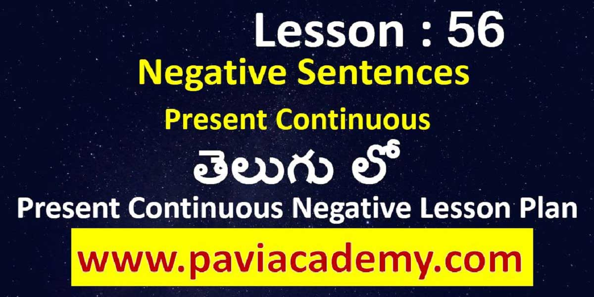 Present Continuous Negative Lesson Plan І Spoken English from Telugu І present continuous with negative І www.paviacademy.com І తెలుగు లో