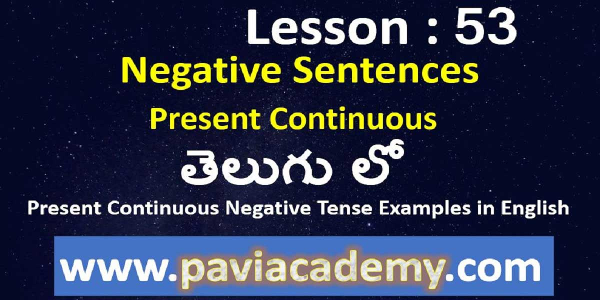 Present Continuous Negative Tense Examples in English І Spoken English from Telugu І Negative Sentences of Present Continuous Tense І www.paviacademy.com